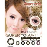 Beli Baby Color Super Yogurt Softlens Choco Gratis Lenscase Cicilan