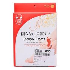Jual Baby Foot Easy Pack Branded