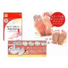 Baby Foot Mask Easy Pack Masker Kaki Kapalan Babyfoot 30 Menit - 1 Pack