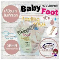 Baby Foot Peeling Mask / Masker Kaki Original