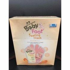 Baby Foot Peeling Mask /Masker kaki Original Made in KOREA