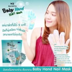 Baby Hand Nail Mask / Masker Tangan - 1 Bungkus Isi 2 Pcs By Luckystore.