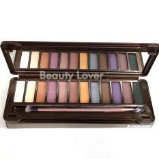 Beautylover 12 Warna Eyeshadow Pallete N5