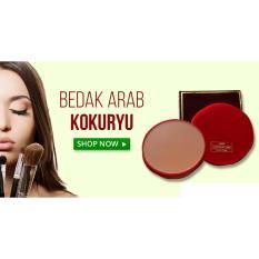 Bedak Arab Kokuryu 3In1 - VARIAN ORANGE BLUSH