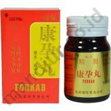 Spesifikasi Best Kang Ying Wan Cheng Yun Wan Infertility Pills Forkab Murah Lengkap Dengan Harga
