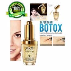 Bioaqua 24k Gold Skin Care - Serum Wajah Emas - Penghilang Kantung Mata - Untuk Awet Muda Tanpa Botox