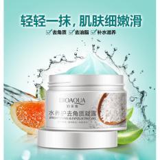 Toko Bioaqua Masker Wajah Rice Mask Sk Ii Brightening Exfoliating Gel Scrub Acne 140Gr Lengkap Dki Jakarta