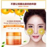 Spek Bioaqua Orange Moisturizing Eye Mask Vitamin C Masker Mata Rasa Jeruk