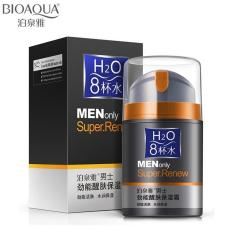 Bioaqua Sabun Cuci Muka Pria H2O Oil Control 50g Sabun Cuci Muka untuk Wajah Berminyak Sabun Cuci Muka Oil Control Mencerahkan - Hitam