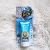 Jual Biore Uv Aqua Rich Watery Essence Spf 50 Pa Indonesia Murah