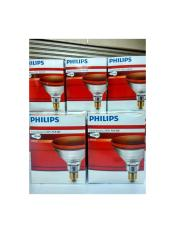 Bohlam Untuk Philips Infrared / Lampu Alat Terapi Philips Impraphil