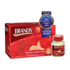 Brand's Bird's Nest With Rock Sugar 70 Gr isi 6 Botol - Sari Sarang Burung Walet, Air Liur Burung W