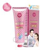 Cathy Doll L Glutathione Magic Cream Spf50 138Ml Di Dki Jakarta