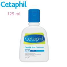Jual Cetaphil Gentle Skin Cleanser 125 Ml Pembersih Wajah Sabun Cuci Muka Face Wash Branded Original