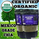 Jual Chia Seed Super Chia Usda 500 Gram Riau Islands