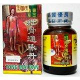 Toko China Tong Mai Dan 2 Botol Obat Sakit Rematik Asam Urat Otot Sendi Tulang Grosir Tawon Liar Assalam Samurat Binahong Termurah Di Jawa Barat