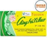 Harga Ching Fei Yi Huo Pien Dus Besar Isi 12 Botol Kecil Merk Not Specified