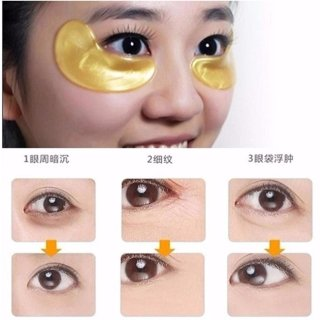Crystal Collagen Gold Eye Mask 2 pcs thumbnail