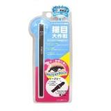 Toko Cosmos Waterproof Eyeliner No 1 Smokey Black Termurah