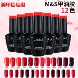 Jual Beli Coxoepcs Manicure Supplies Manicure Phototherapy Nail Gel Anggur Merah Warna Cat Kuku Lem Cutex Nail Gel Grosir Bobbi Qq Intl