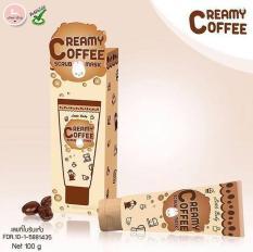 Jual Creamy Coffee Scrub Mask By Little Baby Original Thailand 100 Branded Murah