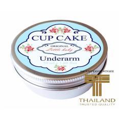 Toko Cup Cake Original Pemutih Ketiak Dan Lipatan Good Quality Biru Thailand Di Dki Jakarta