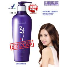 Jual Daeng Gi Meo Ri Vitalizing Shampoo 300 Ml Original Korea Grosir