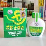 Harga Dermaflam Snake Itch Removing Pills Shopputra Obat Herbal China Baru