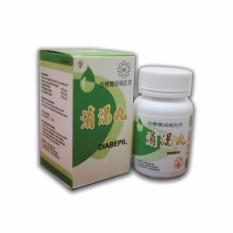 Diabepil (Xiaoke) Obat Herbal Untuk Diabetes