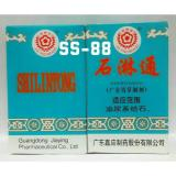 Review Toko Diskon Shilintong Shi Lin Tong Obat Meluruhkan Batu Ginjal Kece