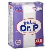 Spesifikasi Dr P Basic Type Xl 8 Dr P *d*lt Diaper Popok Dewasa Popok Orang Tua Popok Orang Sakit Pampers Dewasa Pampers Orang Tua Pampers Orang Sakit