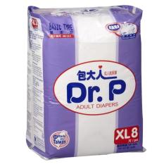 P Adult Diaper, Popok · DR.P Basic Type XL-8 - DR.P Adult Diaper, Popok Dewasa, Popok Orang Tua, Popok Orang Sakit, Pampers ...