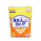 Dr P Special Type L 8 Dr P *d*lt Diaper Popok Dewasa Popok Orang Tua Popok Orang Sakit Wecare *d*lt Diapers Diskon 30