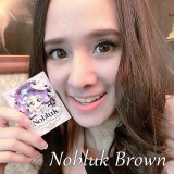 Jual Dreamcolor1 Softlens Nobluk Brown Gratis Lenscase Murah