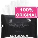 Jual Elf Makeup Remover Exfoliating Cleansing Cloths 85051 Ori