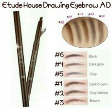 Etude - Drawing Eye Brow #5 Grey - 1Pc