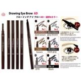 Toko Etude Drawing Eye Brow Eyebrow Pensil Alis 100 Original Lengkap