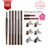 Beli Etude Drawing Eye Brow Grey Brown Yang Bagus