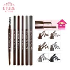 Spesifikasi Etude Drawing Eyebrow 03 Brown Bagus