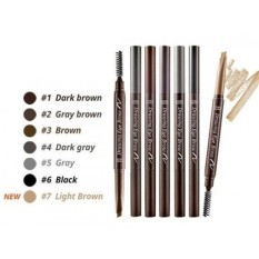 Etude House Drawing Eye Brow New #2 Gray Brown