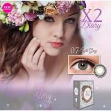 Jual Exoticon X2 Diary Softlens 07 Light Grey Free Lenscase X2 Grosir