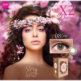 Jual Exoticon X2 Diary Softlens 08 Grey Free Lenscase