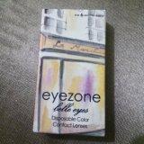 Eyezone Belle Eyes Softlens - Gray Free Lenscase + Cairan 60ml | Lazada Indonesia