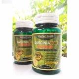 Harga Garcinia Cambogia 3000 Maximum Strenght Suplement Diet Online