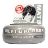 Harga Gatsby Moving Rubber Grunge 80Gr Yang Bagus