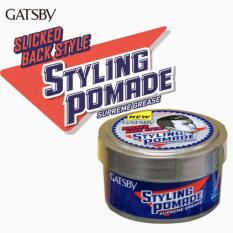 Gatsby Styling Pomade Supreme Grease - 30gr