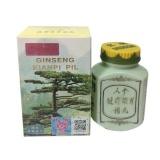 Jual Gingseng Kianpi Pil Wisdom Paket 2 Botol 120 Capsule Import