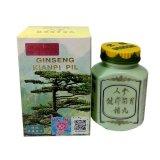Harga Ginseng Kianpi Pil Obat Penggemuk Badan Herbal Original Alami 60 Kapsul Ginseng Kianpi Pil Ori