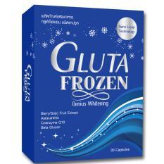 Gluta Frozen Whitening Jaminan 100% Asli