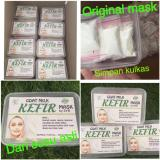 Harga Goat Milk Kefir Mask By Syb Masker Kefir Original 1 Box Isi 15 Sachet Di Indonesia